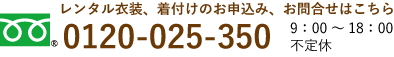 0120-025-350