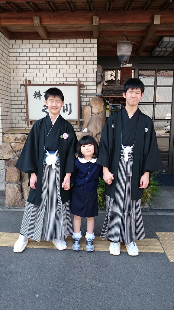 卒業式袴(子ども)