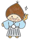 広島のブライダル、結婚式、披露宴、留袖レンタル、モーニングレンタル、七五三レンタル、礼服レンタル、レンタル衣装、貸衣装、着付け、出張着付け、着付け教室は三栗矢へ