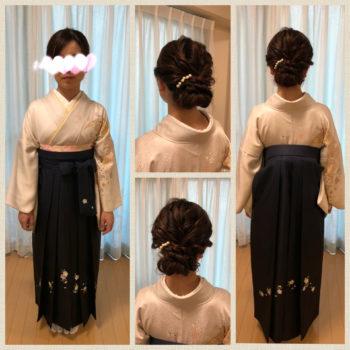 袴レンタル 着付け ヘアセット